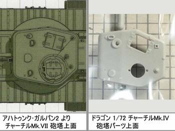 Ch4_0622_3.jpg