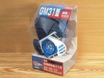 GM31_0426_2.jpg